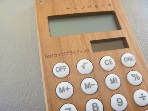 +lumber hacoaハコア 木製ソーラー電卓