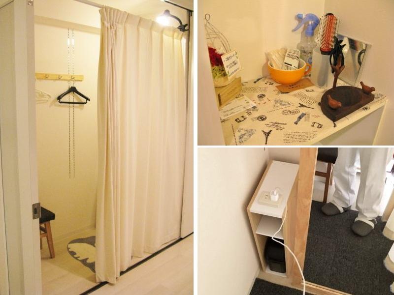 阪神青木個室整体更衣室
